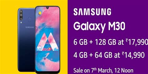 Samsung Launched the Galaxy M30 Smartphone With Triple